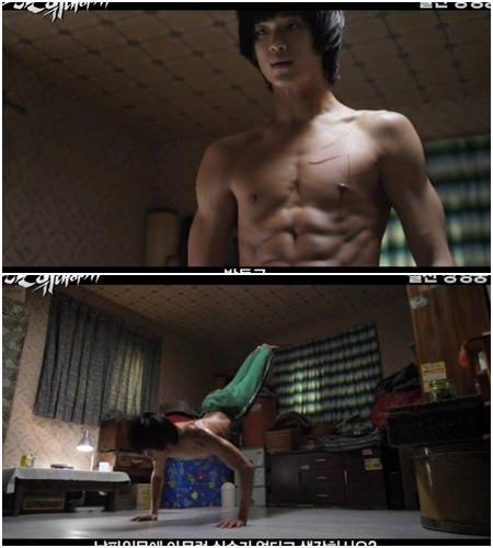 20130620gangdongwonclub8_naody_3